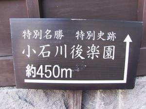 Cimg0944_jpg2
